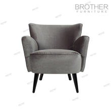 Upholstered living room furniture single seater wood legs fabric sofa chair with armrest
