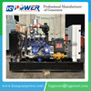 380v 10kw bio electric gas generator