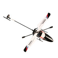 New Hot Sale Helicopters For Sale