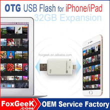 Wholesale 8GB/16GB/32GB/64GB i flash drive HD OTG usb flash drive for iPhone/iPad expansion memory Alibaba Express