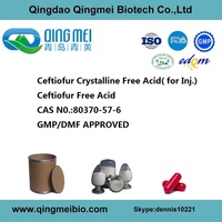 GMP/Ceftiofur Crystalline Free Acid/Excede (Suspension/Horse,Cattle)