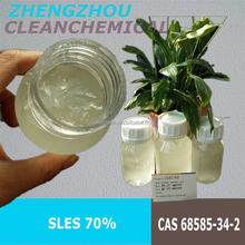 plant of sodium linear alkylbenzene sulfonate 70%/SLES 70%