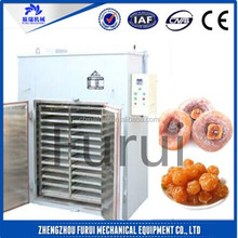 Hot selling Low Noise food dehydrator/electric food dehydrator/food dehydrator machine