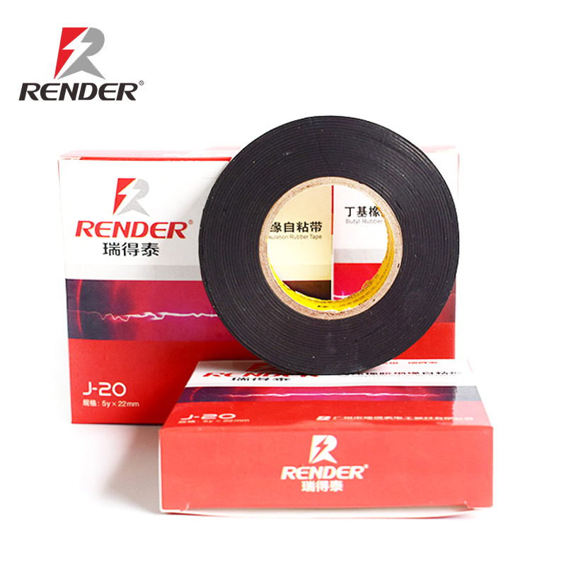 Chinese supplier Cheap Price Insulation Materials Colored Black PVC Tape Self-fusing Tape