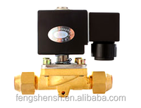 "1/2"" flare SEA solenoid valve available with 24V/36V/110V/220V/380VAC"