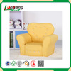 Alibaba express 2015 new style cheap and colorful modern kid folding leather sofa in livingroom
