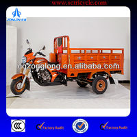 2013 New 150cc 3 Wheel Cargo Trike