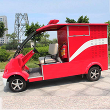 Marshell factory Electric size of fire truck for sale ce approved DVXF-3
