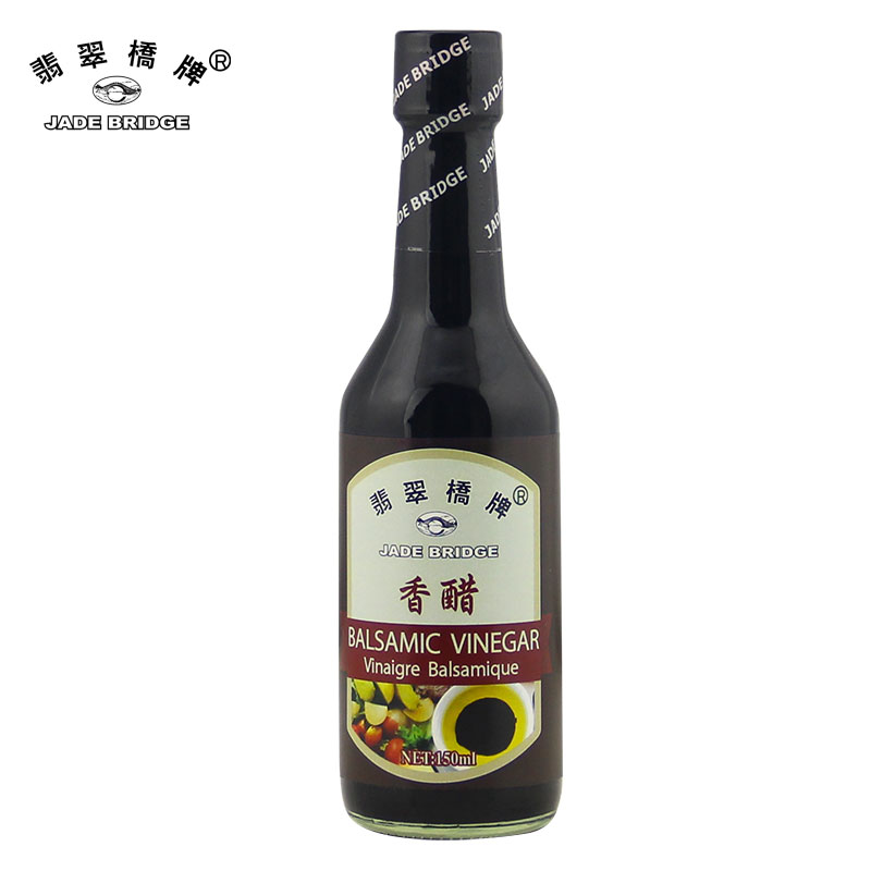 Chinese Grape Vinegar Balsamic Vinegar 150ml