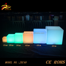 LED plastic RGB cube for table and seat from Manufactory directly