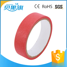 hottest all colors different size strong adhesive sticky waterproof custom printed packing masking butyl mastic tape