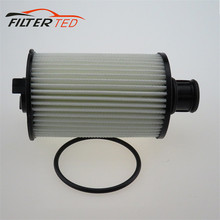 auto paper oil filter element for CHRYSLER A6421800009