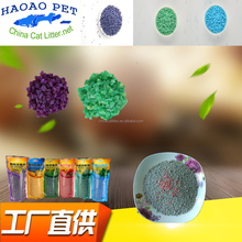 cat litter factory silicagel cat litter/cat litter silicon