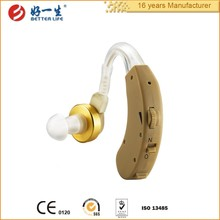 2015 New product for deaf-aids chargeable BTE invisible hearing aid