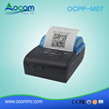 OCPP-M07 2017 portable wireless bluetooth printer for taxi system