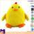 Stuffed Voice Repeating Talking Animal Toy Electronic Yellow Chicken Toy