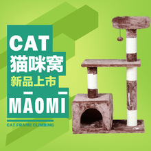 Amzon hot sell Taiwan wholesale pet cat cat nest with cat climbing frame scratching in the cat jumping pet supplies