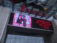 Good quality p4 indoor led xxx video display/led screen xxx pic