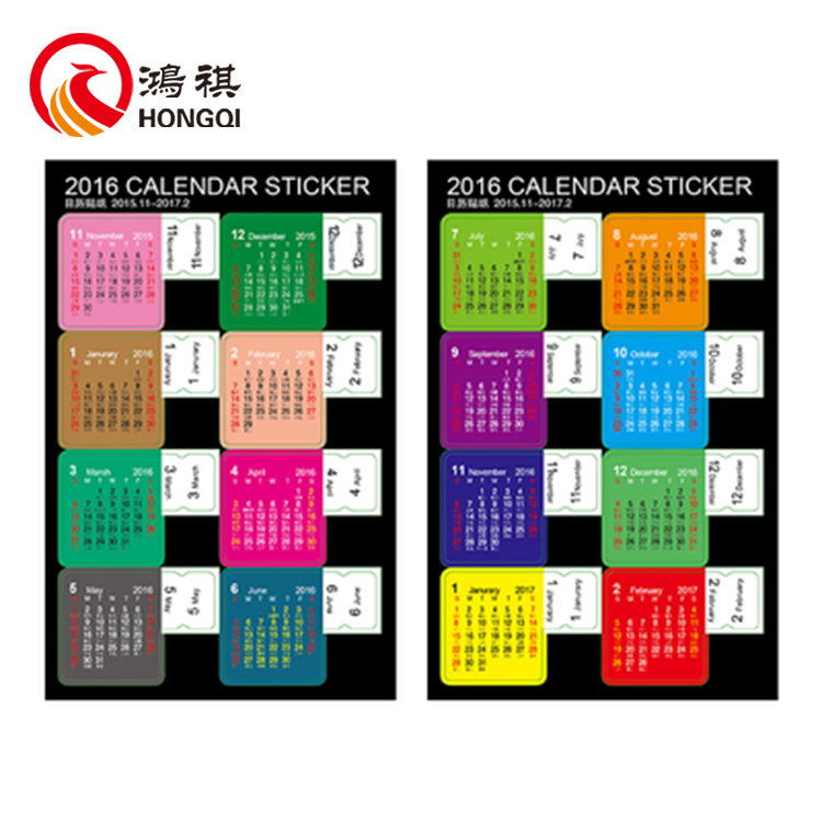 HQ31calendar rimming machine,creative desk calendar 2017,new oem wholesale islamic calendar 2017