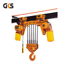 HHBB type 15 ton Construction Electric chain hoist with trolley