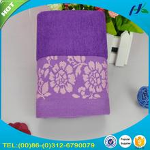 bath towel karachi