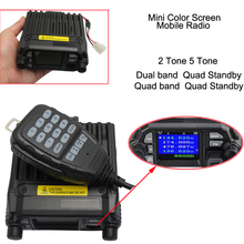 Mini color screen dual band 25W/20W quad band mobile radio transceiver