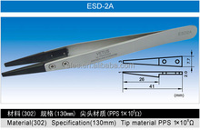 Electronic removeable head tweezer