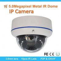High Definition H.265 5 megapixel p2p ipc ip camera