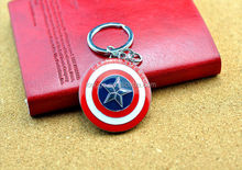 Captain America key chain for couples best gifts