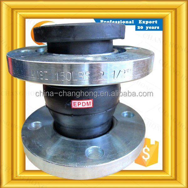 AS2129 DN200 nitrile expansion flexible rubber joint flange