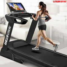 Power fit light commerical treadmill with running belt (W*L) 560*1500mm 15.6 touch sceen Max.loading 180kgs