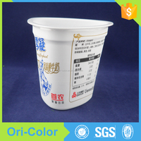 High quality material disposable yogurt cup dome lids