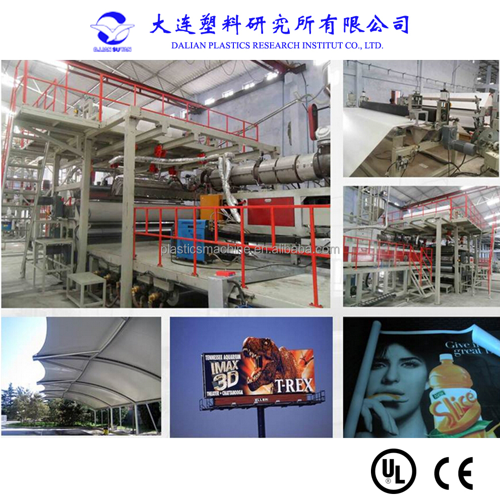 PVC flex banner machinery, PVC flex banner production line