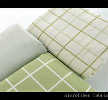 Changxing wholesale microfiber fabric for table cover/window curtain
