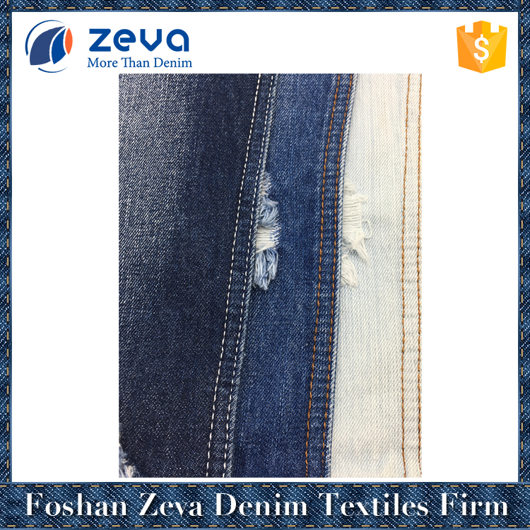 2017 professional factory in-stock denim fabric textile for lady jeans