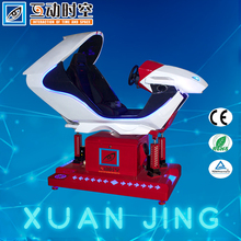 guangzhou factory supplier arcade center use game machine indoor car motion vr simulator racing