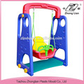 High quality cheap plastic different color interesting children swing
