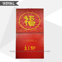 Wholesale top quality printing wall calendar
