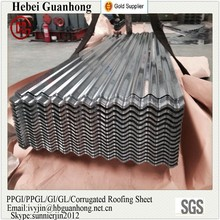 26 gauge galvanized GI corrugated steel sheet with galvanized sheet price