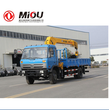New 8 ton 10 ton 12 ton 16 ton Hydraulic truck crane with outrigger