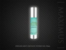 Oxygen Anti-Fatigue Hydro Gel