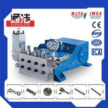 Eco Friendly Used Diesel Engine Water Pump In Water Injection Systems