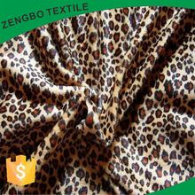 Free sample available china quilted coat lining fabrics for funiture