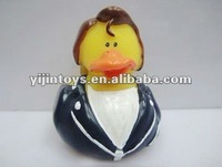 baby bath toy for duck