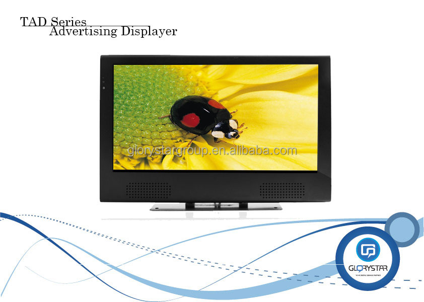 lcd hd advertising displays internet media car touch screen monitor HD Player