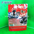good quality heat seal sealing & handle plastic bags for packaging meat