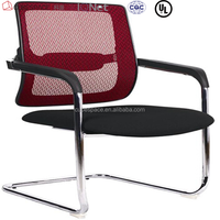 air conditioned car seat office chair