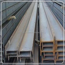 Sell hot rolled steel I beam, IPN, IPE, IPEAA