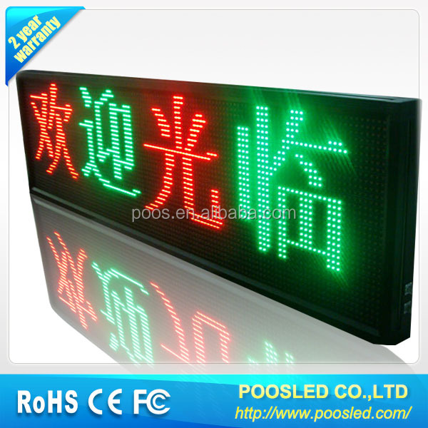 programmable led message display panel board