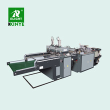 Automatic Computerized Double Line PE Film Shopping Vest Bag Making Machine